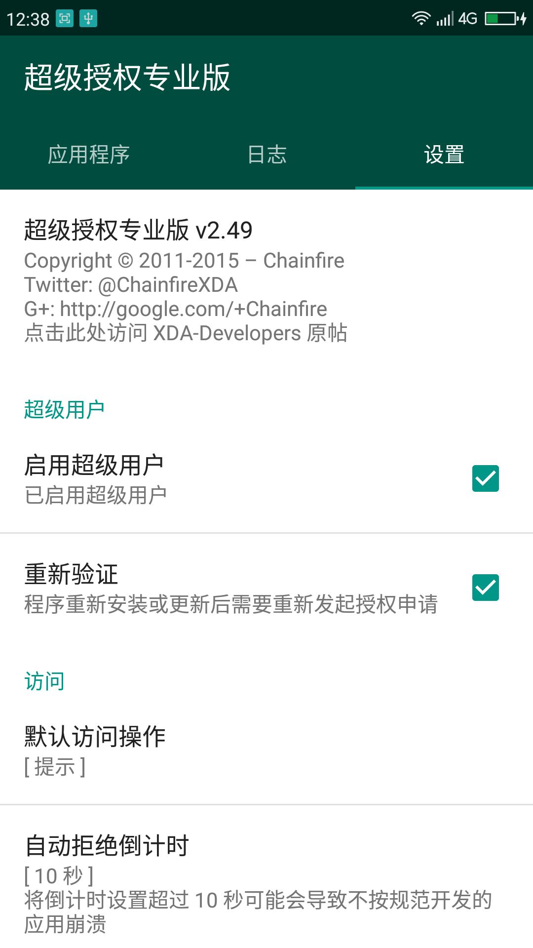 360手机N4刷机包 1503-A01全网通版 官方6.0.049.P1.170320.1503_A01-CT 线刷包 推荐刷入截图
