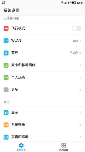 乐视X728刷机包 乐视_X728_WAXCNFN5801709271S_中国(China)_6.0.1 线刷包 全网首发截图