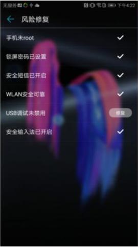 华为Nova 2S刷机包 移动版 基于官方EMUI8.0 安卓8.0刷机包 全网首发 极致体验截图