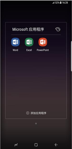 三星W2018刷机包 基于官方ZCU1AQL4 官方7.1.1固件rom 全网首发 完美使用截图