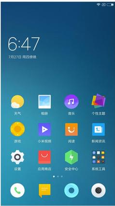 小米红米Note 5A刷机包 MIUI9稳定版来袭 系统多维深度优化 操作体验快如闪电截图