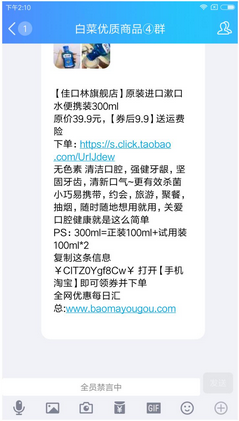 小米红米4刷机包 高配版 MIUI 9稳定版V9.2.4.0.MBECNEK 系统多维深度优化 永远为发烧而生截图