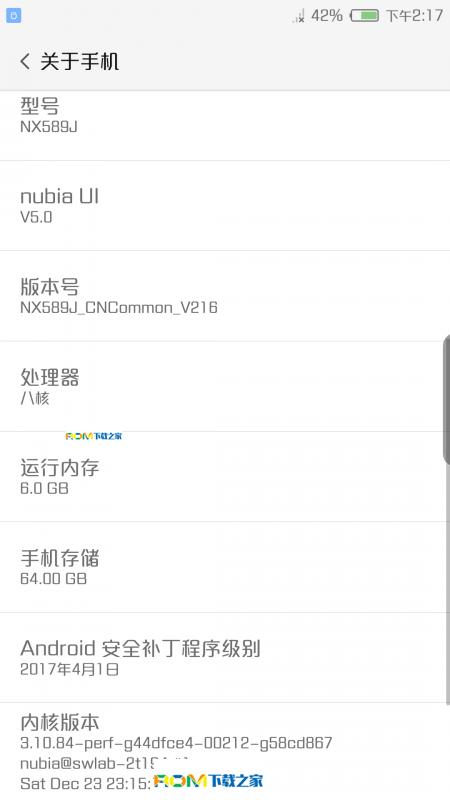 努比亚Z17miniS (NX589J)刷机包 NubiaUI 5.0 全局美化设计 唯美体验 全网首发截图