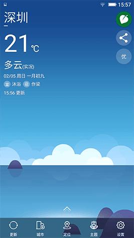 金立S5刷机包 Amigo OS3.1.13 新年新气象 全新大版本升级 推荐刷入 全网首发截图