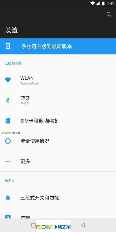一加5T刷机包 Android 8.0 Oreo 稳定版 全网首发 极致体验 推荐刷入截图