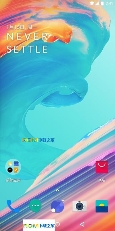 一加5刷机包 Android8.0稳定版来袭 优化更新 细节调整 推荐刷入截图