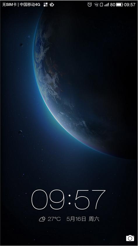 乐视乐Pro3s双摄AI版刷机包 5.9.028S稳定版 全面改版UI设计 细节调整 省电稳定截图