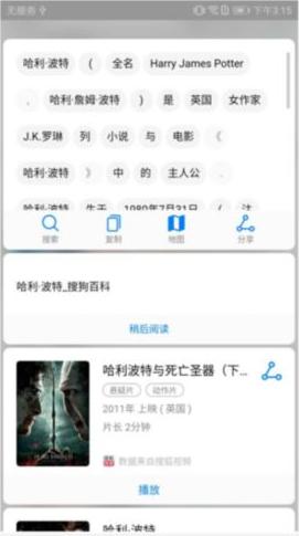 华为畅享7S刷机包 全网通版 FIG-AL00_AL10C01B143 (8.0.0.143)_EMUI8.0_Android8.0 推荐刷入截图