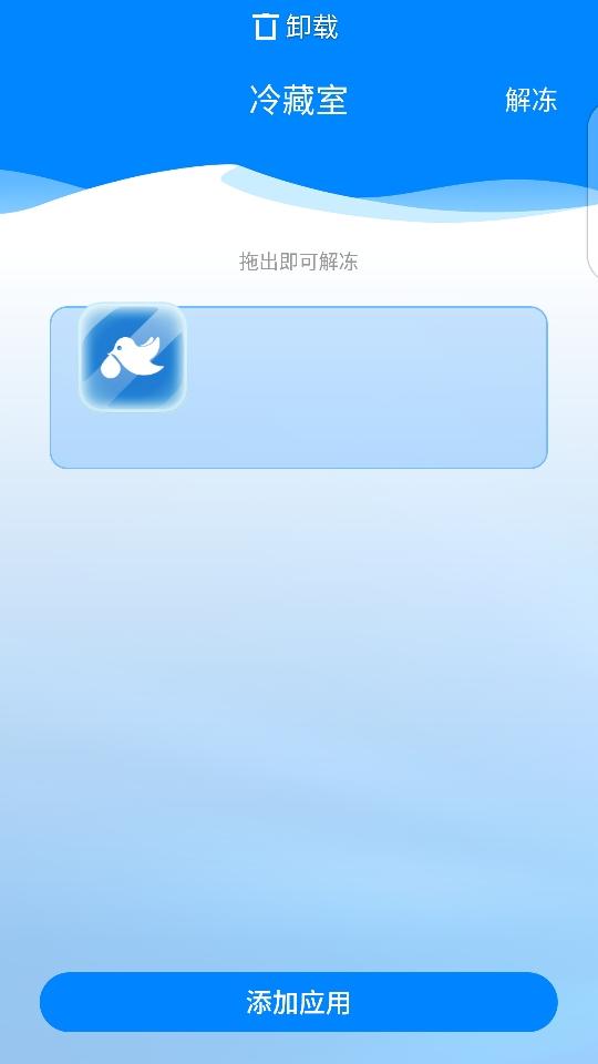 360手机N5刷机包 360 OS V3.0.079 稳定版 安全轻快 全网首发截图
