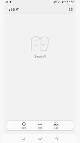 金立M7刷机包 Amigo os 5.0.2M.10 Android7.1.1 稳定优化 省电流畅截图