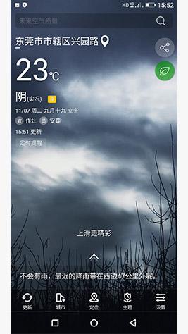 金立S9刷机包 Amigo OS 3.5.16官方固件 省电稳定 极致流畅 全网首发截图
