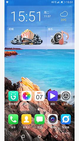 金立S9L刷机包 Amigo OS 3.5.5官方固件rom包 全网首发 原汁原味 推荐刷入截图