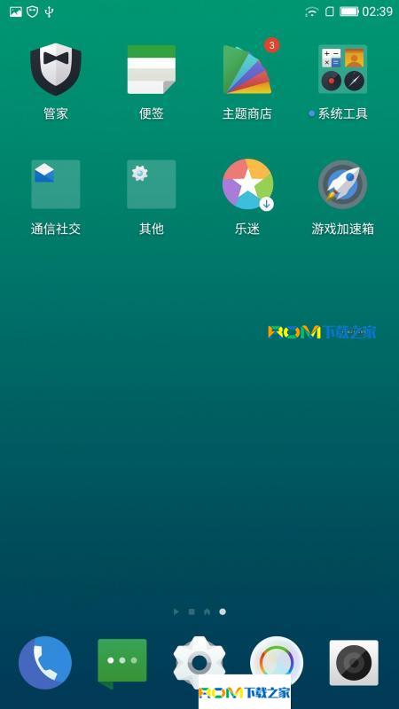 乐视手机1S(X500)刷机包 AOSP 高质量Android体验 深度精简 简约大气 长期使用截图