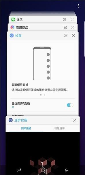 三星S9(G9600)刷机包 Android8.0 港版固件rom包 官方TGY-G9600ZHU2ARC6 首发亮相截图