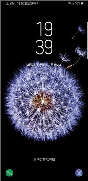 三星S9+(G9650)刷机包 国行版固件rom包 基于官方CHC-G9650ZCU2ARC6 全网首发 原汁原味截图