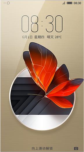 努比亚Z18 mini(NX611J)刷机包 官方V2.06(正式版) 全网首发 发货版本 原汁原味截图