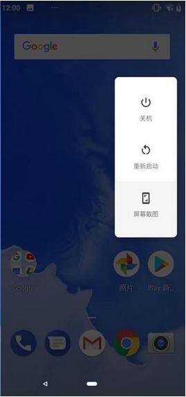 OPPO R15 刷机包 梦境版 Android 9.0来袭 Android P Beta 开发者预览版 全新体验 全网首发截图