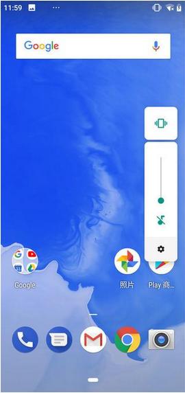 索尼Xperia XZ2刷机包 Android9.0刷机包 全网首发 极致体验 推荐刷入截图