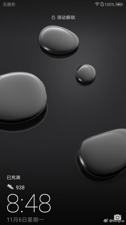 华为荣耀20(YAL-AL00)刷机包 Magic UI 2.1 9.1.0.138版本 全网首发 极致体验截图
