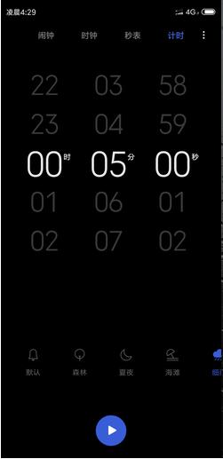 小米红米4A刷机包 MIUI10开发版8.8.6 全新设计 自然愉悦的声音体系 强大好用截图