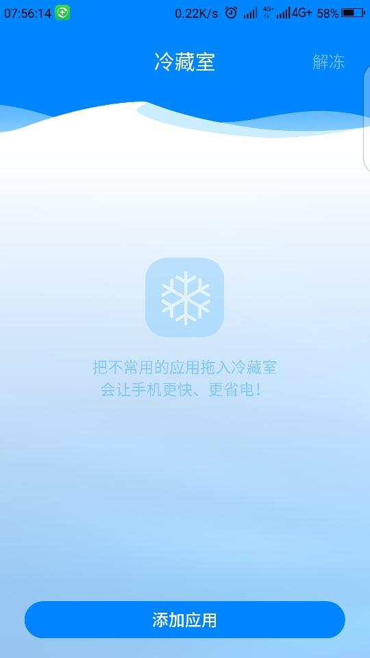 360手机N6 Pro刷机包 V3.0.031 8.1稳定版 修复优化 性能提升 省电安全截图