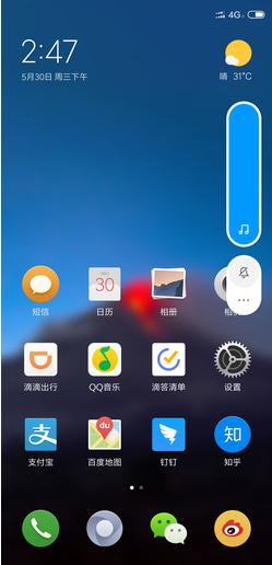 小米Mix3刷机包 MIUI10开发版8.11.1 Android9.0系统 全网首发 极致体验截图