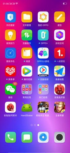 1来袭 正式版 智慧识屏 功能完善 极致体验 soso搜索:oppo a1t 刷机包图片