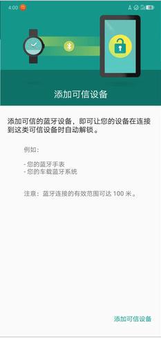 联想Z5 Pro刷机包 L78031_ZUI_10.0.293 稳定省电 流畅顺滑 全网首发截图