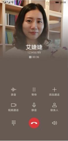 华为P30(ELE-AL00)刷机包 EMUI 9.1.0.162 相机优化 人脸解锁 流畅更新截图
