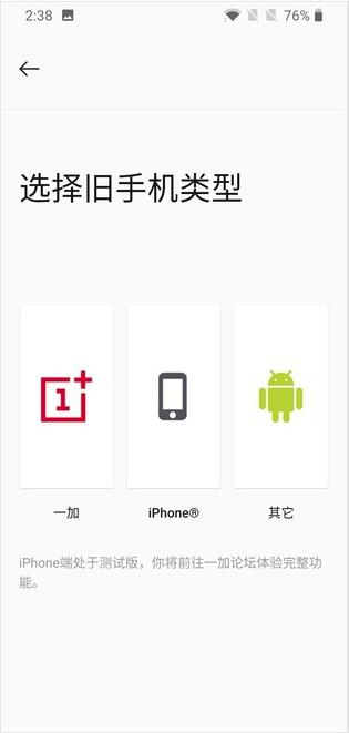 一加6T刷机包 Android9.0稳定版 OnePlus6THydrogen_34_OTA_018_all 优化省电 推荐收藏截图
