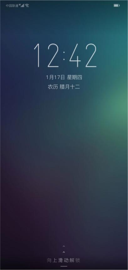 华为Mate 20 RS刷机包 6+512G版 EMUI9.0 B184 通话设置 Magisk 桌面布局 多功能截图