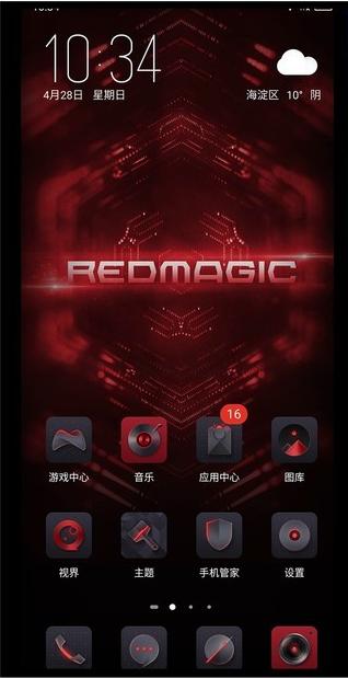 努比亚红魔3刷机包 V2.14正式版 优化美化 细节调整 全新更新截图
