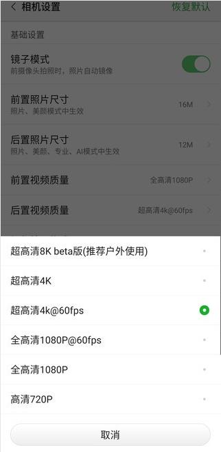 努比亚红魔3刷机包 V2.14正式版 发货版本 官方出厂固件 全网首发 极致体验截图