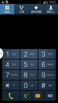 三星N7100刷机包 官改稳定版 完美ROOT 超级优化精简 人性化 省电 美化截图