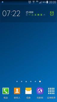 三星i939刷机包 最新官方 简约风格 完整ROOT权限 优化精简 省电流畅 简约美观截图