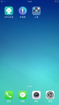 VIVO X7 刷机包 官方经典 超级优化 解账户锁 救砖ROOT 人性化 清爽简约截图