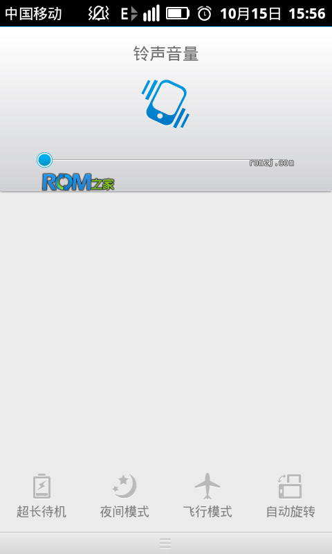 中兴 T-Mobile Vivacity 乐蛙OS第四十九期截图