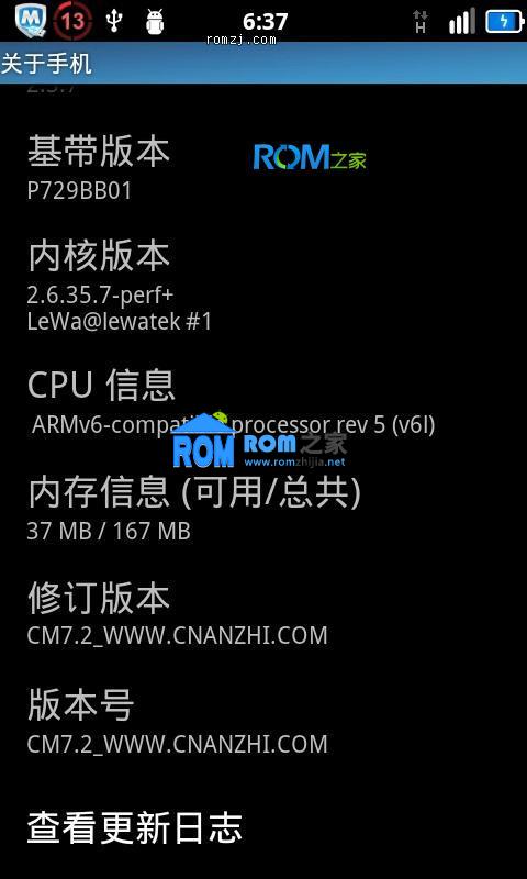 中兴 V880 基于CM7.2制作 超流畅ADWEX 桌面美化截图