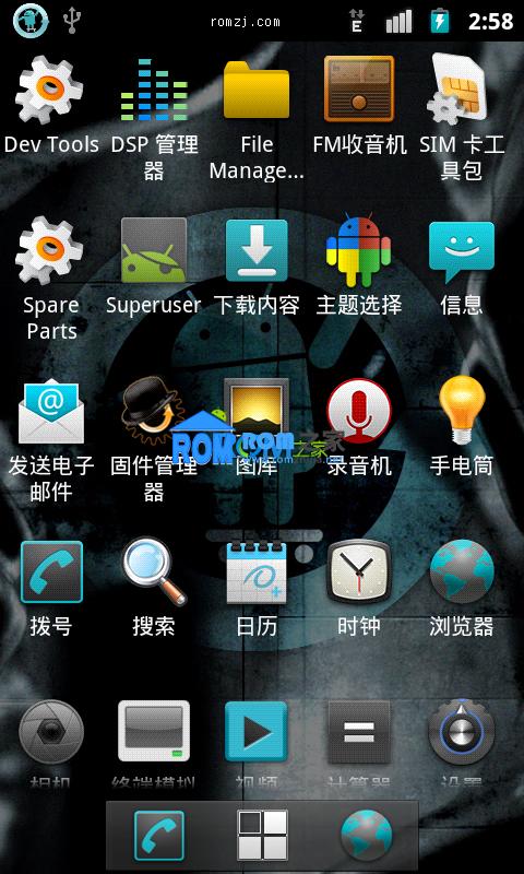 [Nightly 2012.10.28] Cyanogen团队针对中兴 V880 定制ROM截图