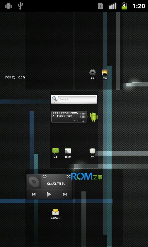 [Nightly 2012.10.28] Cyanogen 团队针对LG P999 定制ROM截图