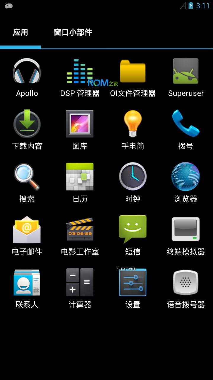 [Nightly 2012.10.31 CM10] Cyanogen 团队针对LG Optimus 截图