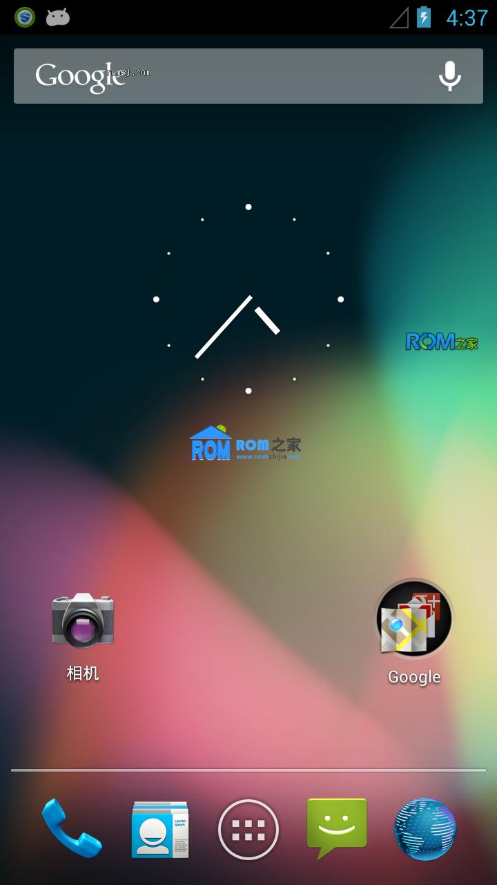 [Nightly 2012.10.28] Cyanogen 团队针对LG Optimus 2X(P990)截图