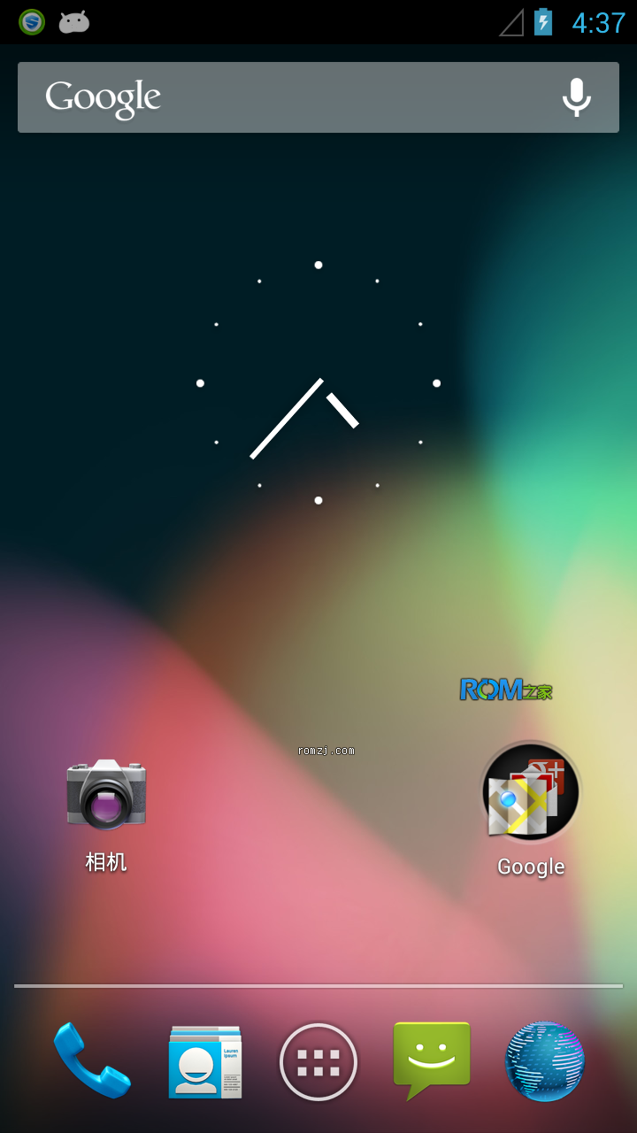 索尼 Xperia Play(R800x) P.A.Cman-PA Jelly Bean Andro截图