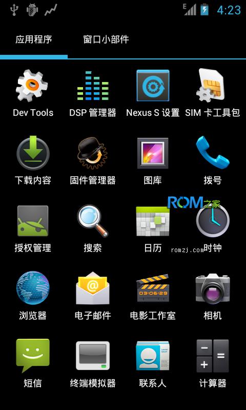 [Nightly 2012.10.28 CM9] Cyanogen 团队针对索爱 Xperia Play(R800x)截图