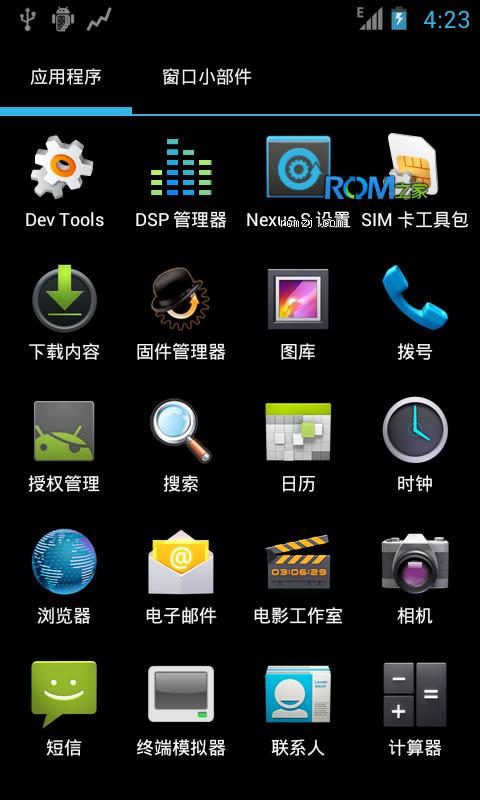 [Nightly 2012.10.28 CM9] Cyanogen 团队针对索爱 ST18i定制RO截图