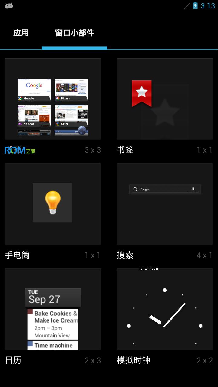 索尼 LT26i Jelly Bean Android4.1.2 P.A.C ROM Alpha1 截图