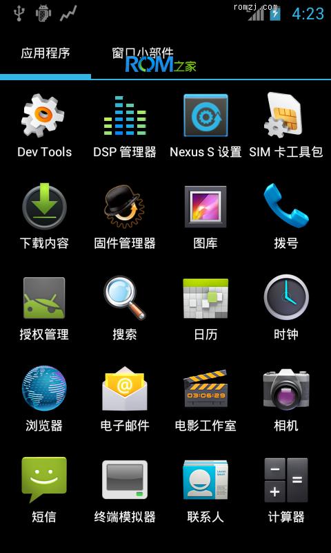 [Nightly 2012.10.28 CM9] Cyanogen 团队针对索尼 LT26i定制ROM截图