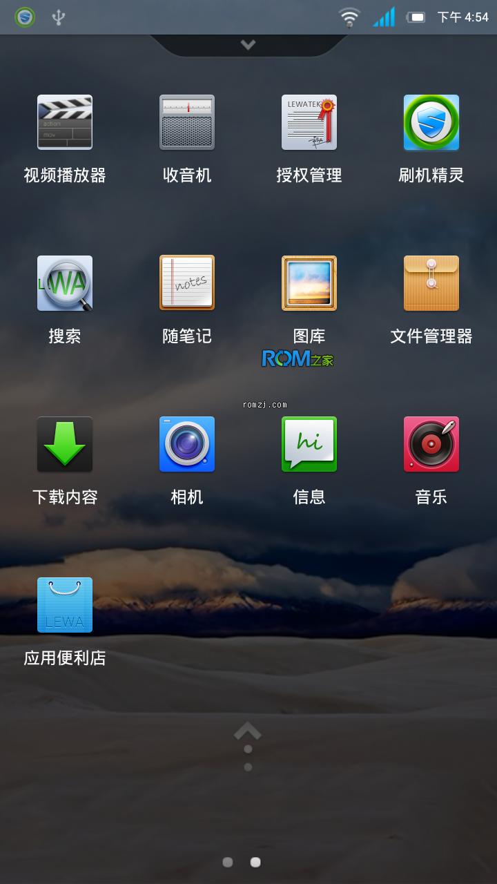 优米X1 UMI 基于乐蛙LeWaOS 4.0移植开发版发布v1.0截图
