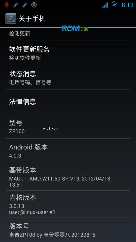 卓普 ZP100 安卓4.0骨头版 卡刷定制ROM V5.0截图