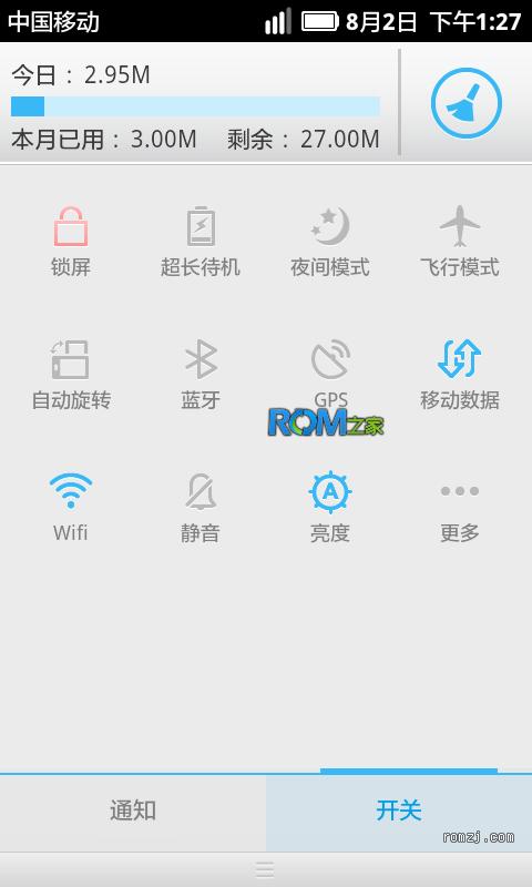 乐蛙OS稳定推荐版 LeWa_ROM_A60截图